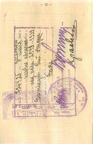 Additional visa extending USSR transit from Odessa to Baku.